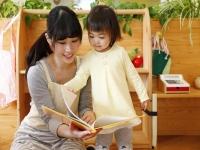 年齢別の絵本の選び方【0歳児~2歳児編】