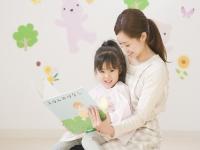 年齢別の絵本の選び方【3歳児~5歳児編】