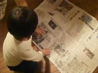 簡単!楽しい!新聞紙遊びのコツ
