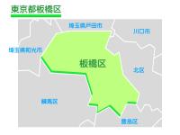 ≪2021年4月開園予定!≫オープニング園求人まとめ~板橋区編~