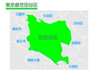 ≪2021年4月開園予定!≫オープニング園求人まとめ~世田谷区編~