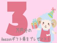 ≪2021年4月就職&転職希望者必見!≫新生活応援キャンペーンのお知らせ☆