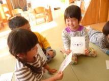 【高座渋谷 認可園】一緒にこどもたちがホッとする空間を作り上げていきませんか? あなたの保育への想いを活かせます♪