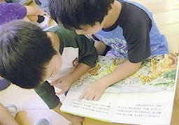 [立川 認可園]子どもたち一人ひとりを見つめ『個』を大切にしている園です♪子どもたちと一緒に成長したい保育士さんを募集しています!