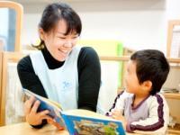 [武蔵小杉 認可]福利厚生充実!園児定員60名で家庭的で落ち着いた環境で子ども達と過ごせる保育園です♪