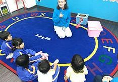 [阿波座・インターナショナル]短時間のパートを募集しています☆ 英語教育に興味がある方、お待ちしています!週2日~OKです♪