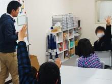 [あざみ野 放課後デイ]発達改善スクールの指導員★子ども達とのコミュニケーションを大切にしています♪