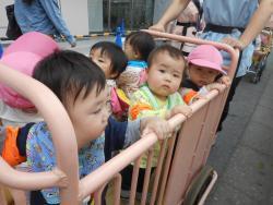 [田町 暫定保育室]福利厚生充実でチームワークの良い職場! 子どもの興味から出発する保育を行っています! 年間休日120日以上☆ 手当も充実◎