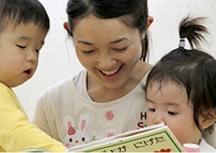 [淵野辺 院内]即日勤務できる方大歓迎♪園児定員30名の保育室☆経験と資格を活かして子育て支援をしませんか?福利厚生充実です!