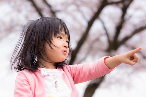 [下明神 認可]【2019年4月入社希望の方募集☆】借上げ社宅制度など、上京希望の方にオススメ♪年間休日121日でお休みもしっかり!駅チカ徒歩5分・複数路線から通勤可能です◎