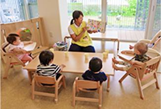 [若林 認可]定員45名★家庭的な雰囲気を大切に、0歳~5歳までのびのびと過ごしています