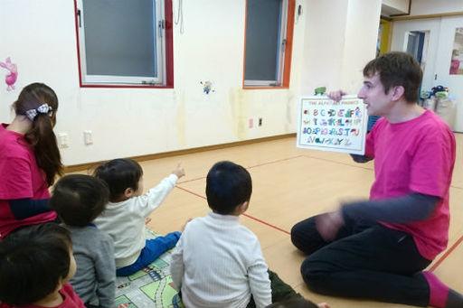 [蔵前 インターナショナルスクール]園児定員36名★子どもたちが楽しみながら英語を学べる環境です