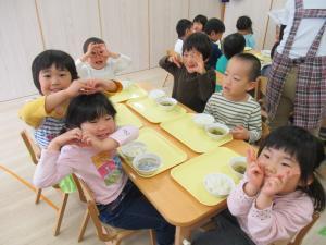 [上永谷 認可園]駅チカ&福利厚生充実の保育園です!『好奇心』が伸びる環境を大切にしています!