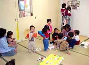 [西横浜 保育室]子どもの発達を保障する保育を行ってます
