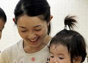 [藤沢 企業内]車・自転車通勤OKでアクセス便利★土日祝は休み!笑顔いっぱい、元気な子どもたちをあたたかく見守ります♪