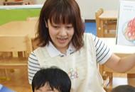 [阪東橋 院内]即日勤務可能!駅チカ☆明治から続く、歴史のある病院内の保育園☆スタッフ同士みんな仲良しです♪