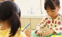 [北浦和 認可]子どもたちのための保育園は、とてもあたたかい雰囲気です!【月給 206,500円~】車通勤可なのでアクセスも便利です♪