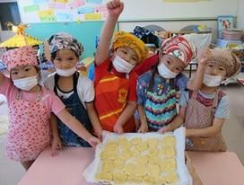 [蒲田 認可園]子どもの笑顔は、先生の笑顔から!働きやすさを考え、先生と子どもが生き生きとしている保育園です
