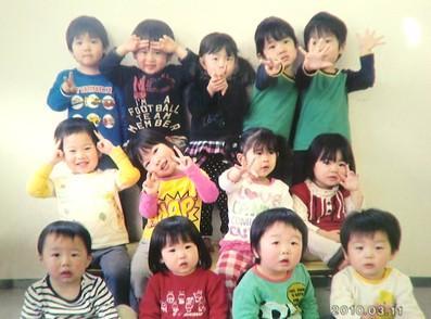 [川口 家庭保育室]【急募】0歳~2歳児、定員19名の家庭的な雰囲気で園児ひとりひとりに寄り添った保育を行なっています